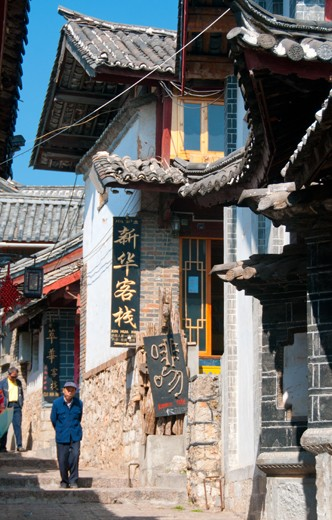 Lijiang's Art And Music Scene