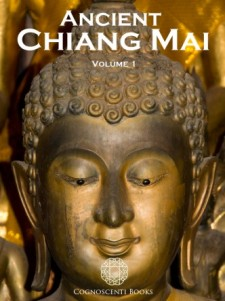 ANCIENT CHIANG MAI Volume 1