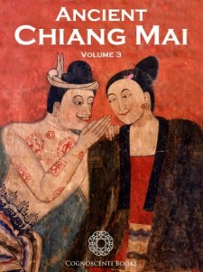 ANCIENT CHIANG MAI Volume 3