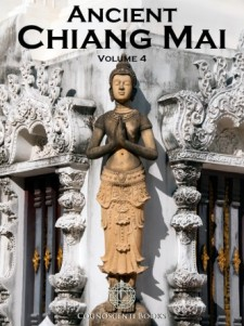 ANCIENT CHIANG MAI Volume 4