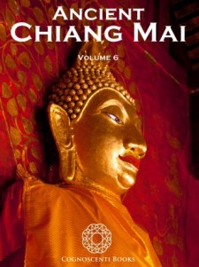 ANCIENT CHIANG MAI Volume 6