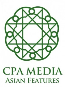 ADVERTISE WITH CPA MEDIA